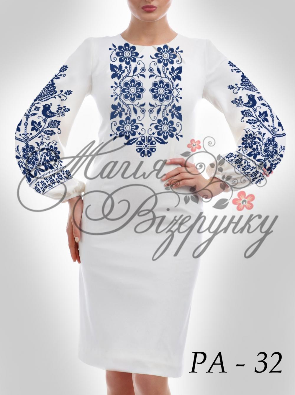 Заготовка плаття для вишивки РАд - 32 43f70f75cc6bd