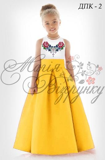 05fb6ea954d1dc Дитячі плаття вишиті бісером рекомендуємо вишивати чеським бісером,  поєднуючи між собою різні типи бісеру: