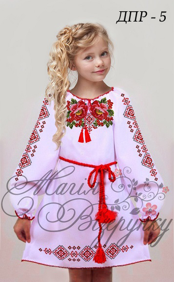 634dc897150121 Переважно дитячі плаття вишиті бісером мають квіткові мотиви, яскраві маки  з волошками, троянди, букети польових квітів, чевоні маки, барвисті  різноцвіття.